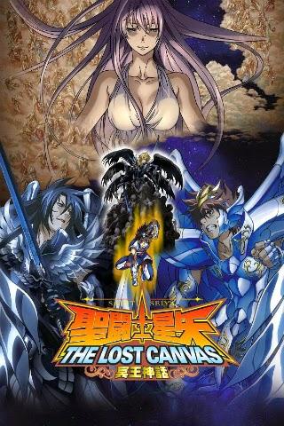 Saint Seiya: The Lost Canvas – Hades Mythology [2009] [DVDR] [NTSC] [Latino] [12 DISC]